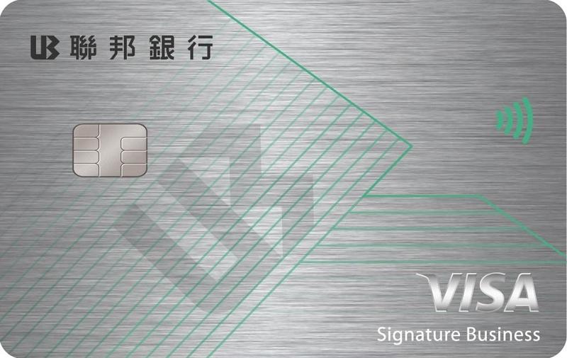 遠東商銀快樂信用卡