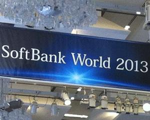 Softbank World, Tokyo