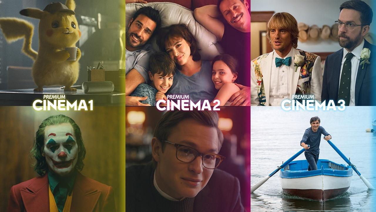 Premium_cinema.jpg