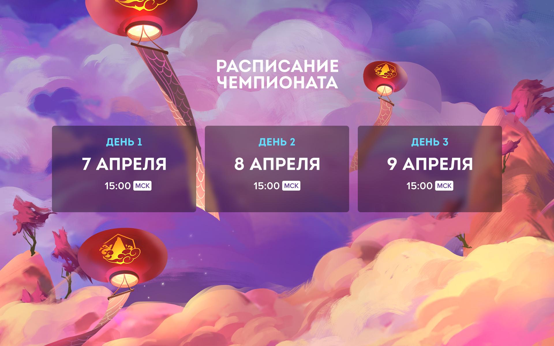 02-Schedule.jpg