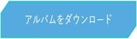 DL-JP.JPG