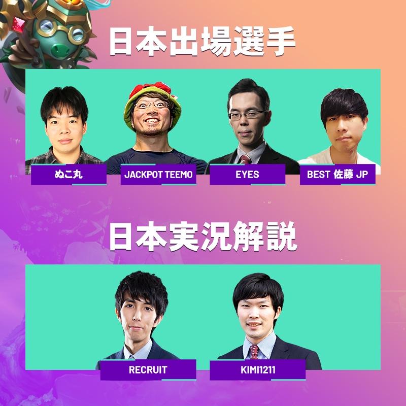 大会選手情報.jpg
