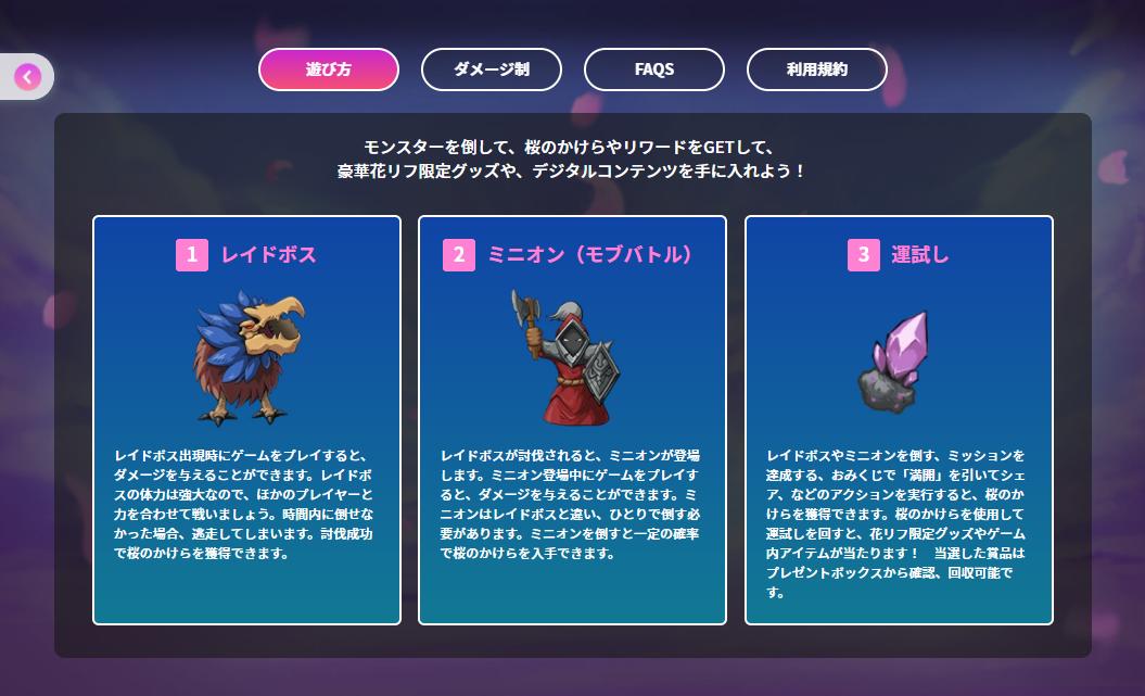 各種モード-updated.png