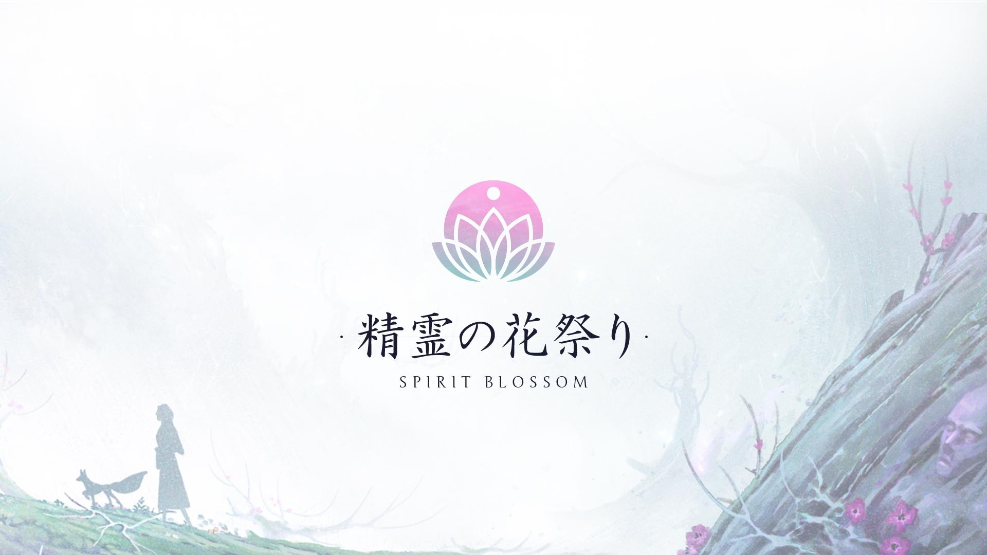 12_SB-Full-Logo.jpg