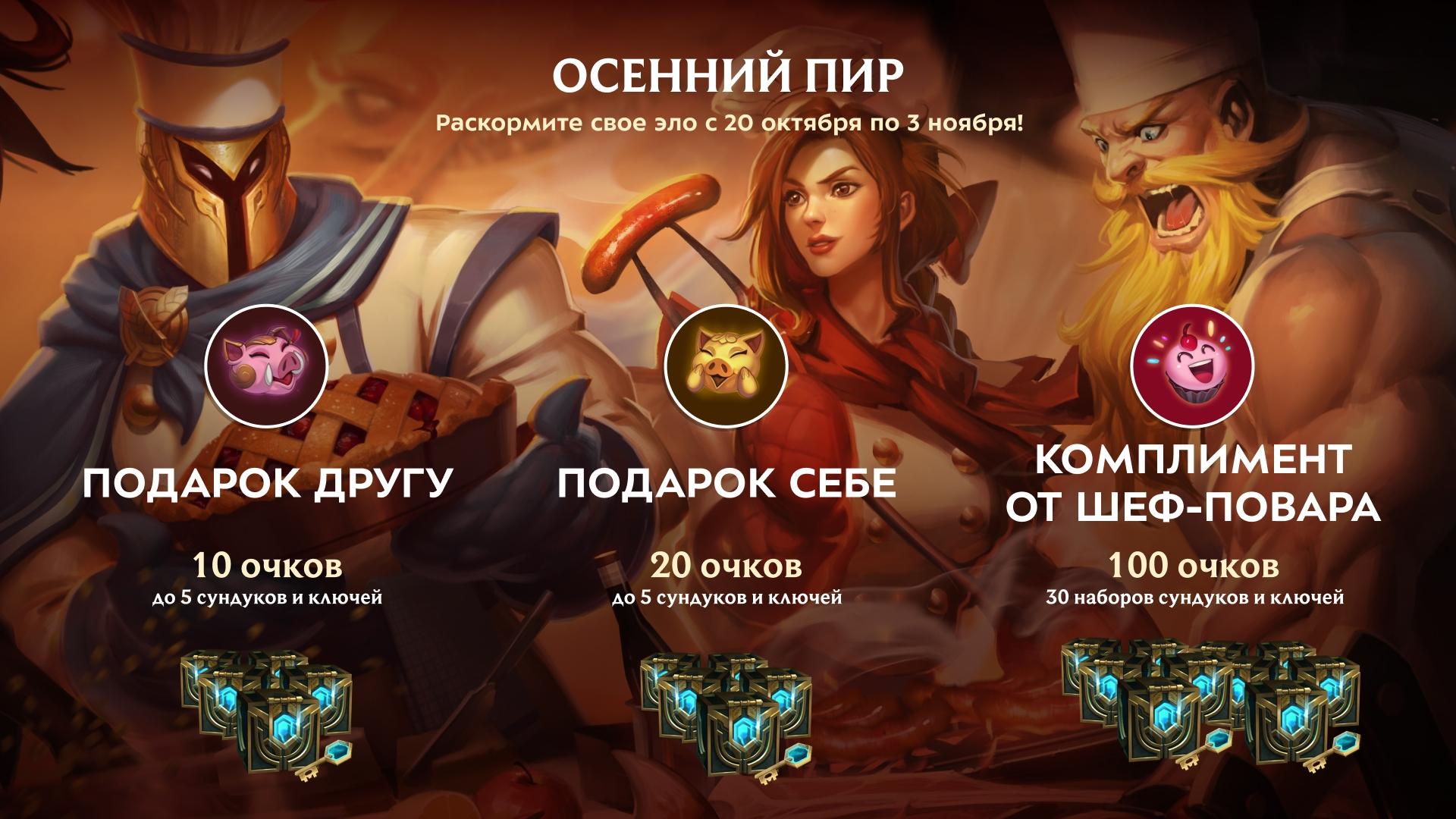 AutumnSushka_prizes.jpg