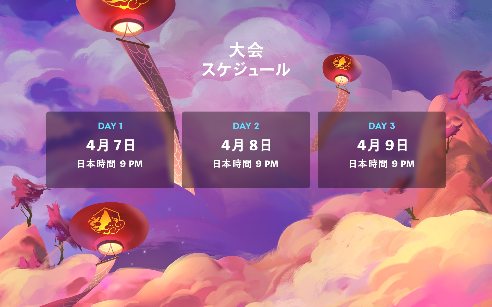02-Schedule_JA.jpg