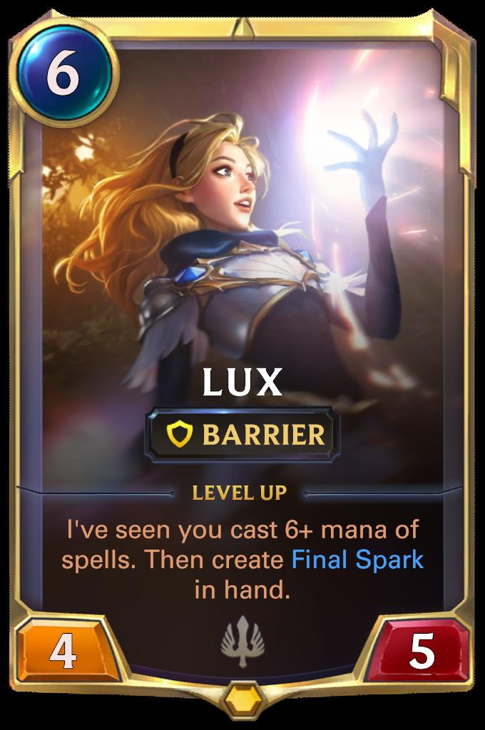 Люкс (Lux) (1 уровня)