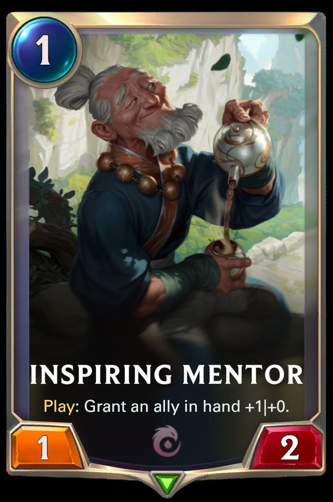 Вдохновляющий наставник (Inspiring Mentor)