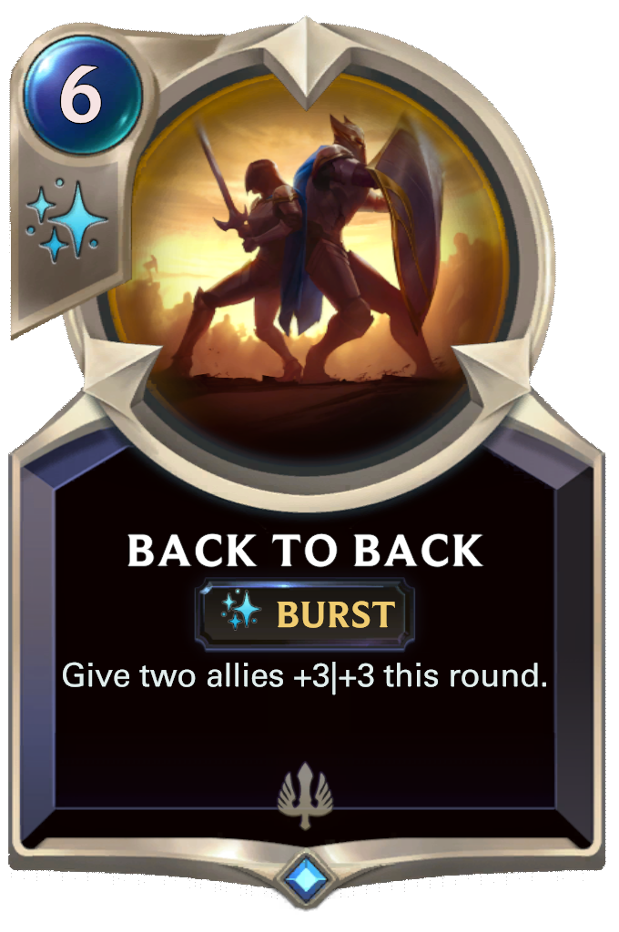 Спина к спине (Back to Back)