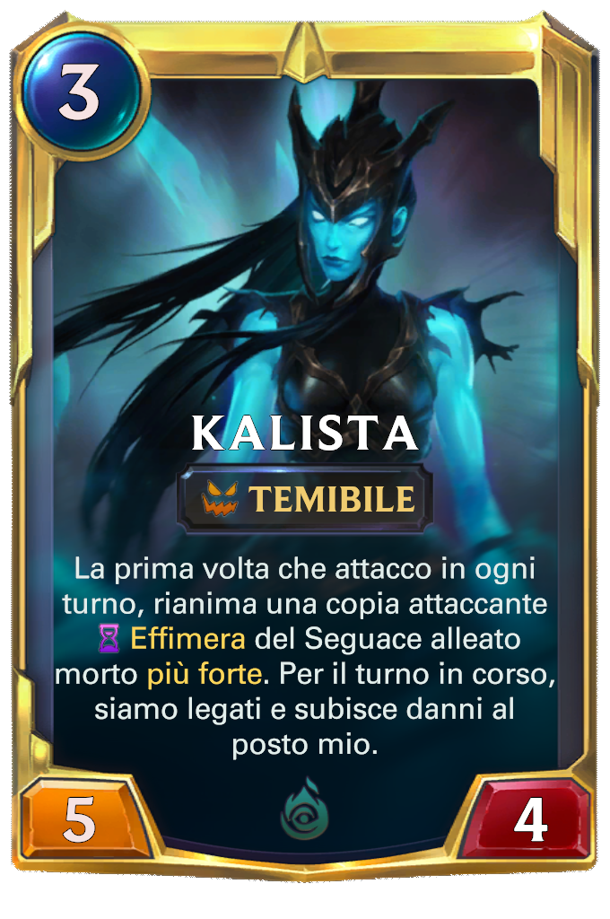 Kalista (livello 2)