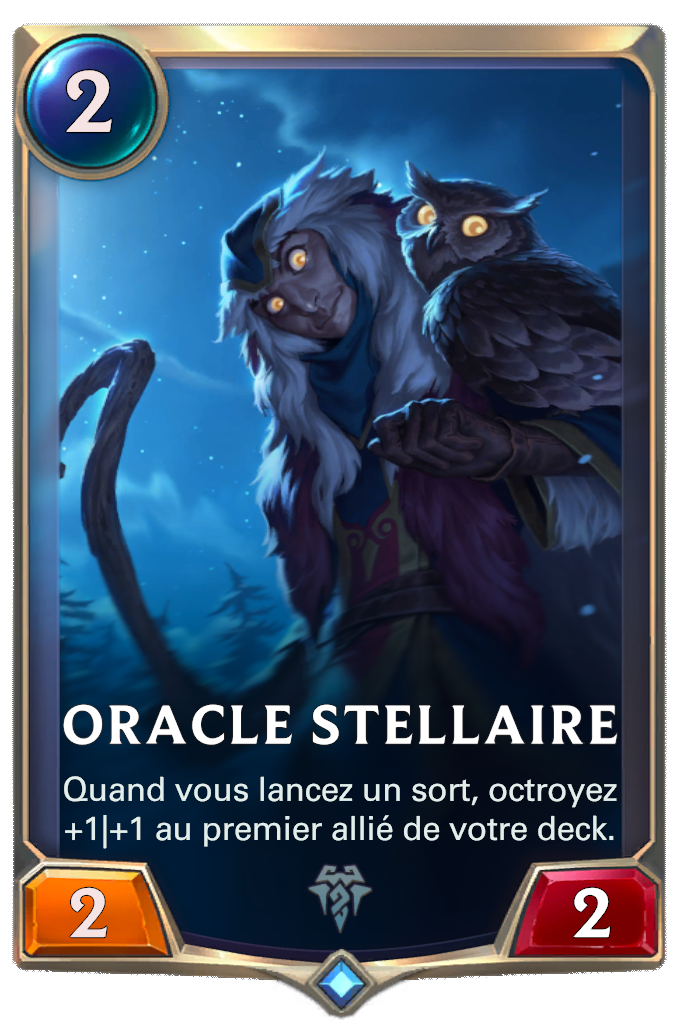 Oracle stellaire