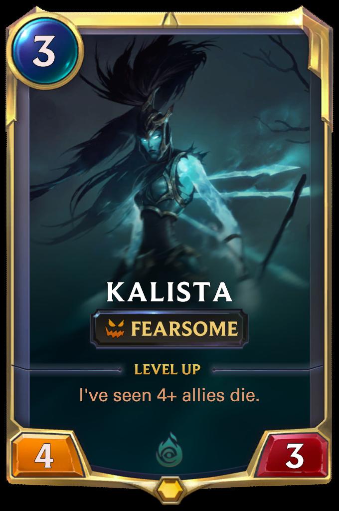 Калиста (уровень 1)