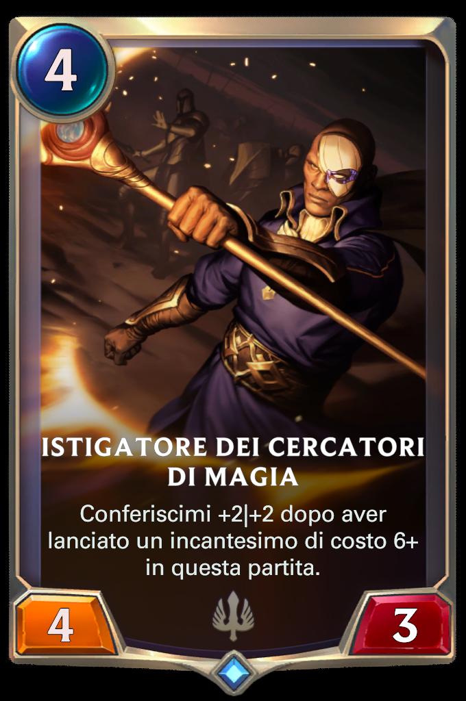 Istigatore dei Cercatori di magia