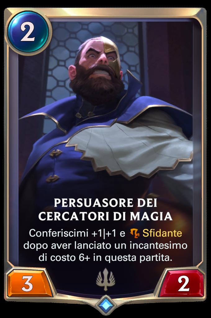 Persuasore dei Cercatori di magia