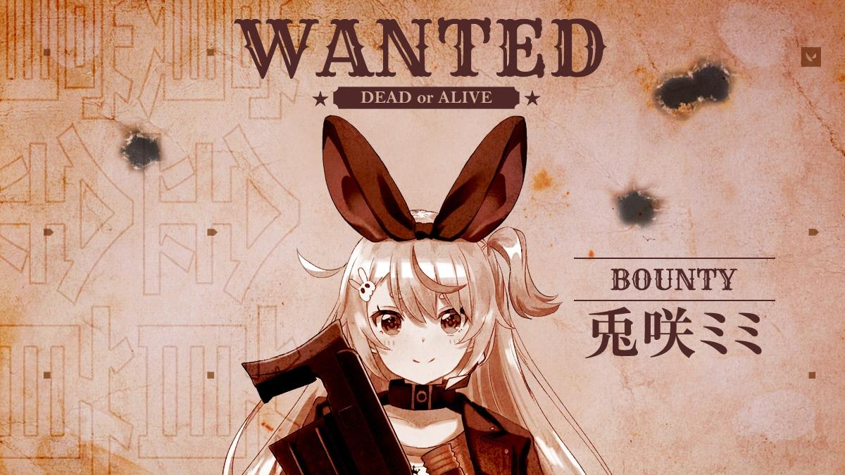 valorant_bounties_兎咲ミミ.jpg