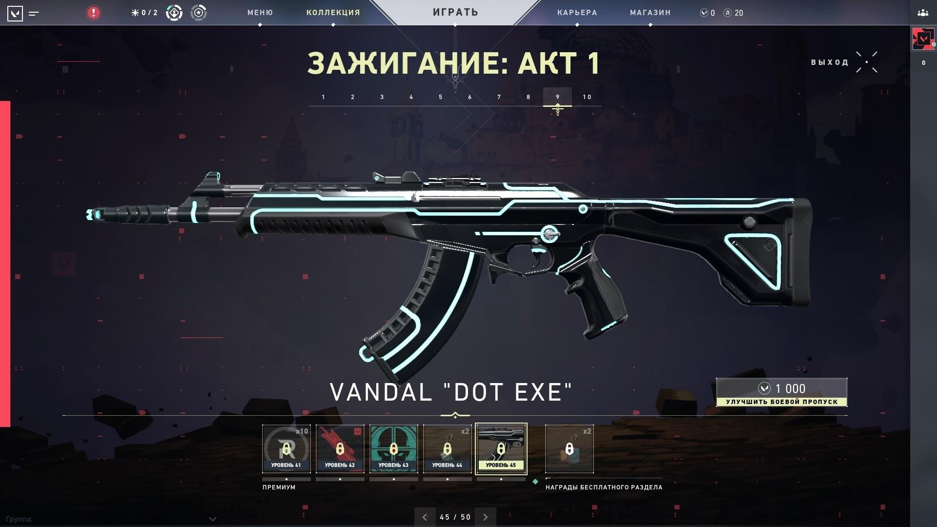 dot-exe-Vandal.jpg