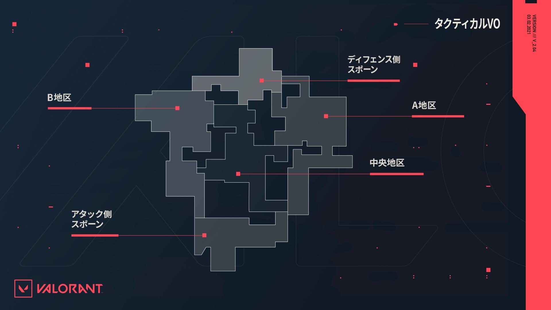 Tactical_VO_JA.jpg