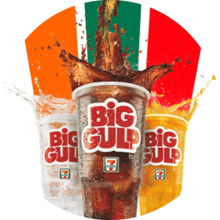 21-BigGulpLP-DrinkFacts-6_Gallons.png