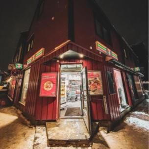 Blog-ATW-Norway-Photo_1.png