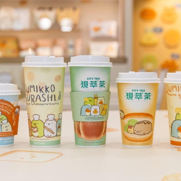 Cute-coffee-cups-Taiwan.jpg