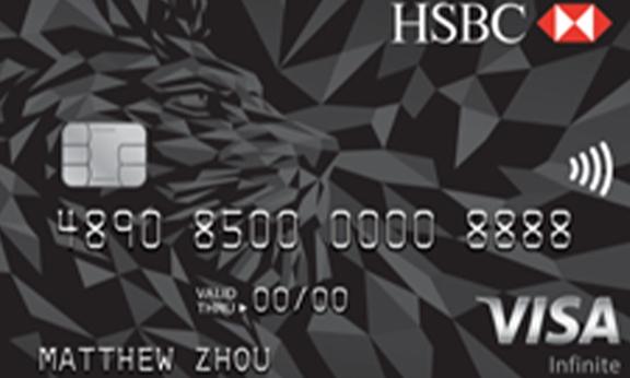 HSBC Visa Infinite Card Review: First-Class Premium Travel