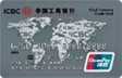 ICBC UnionPay Dual Currency Credit Card