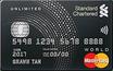 StandardCharteredUnlimitedMasterCard.png