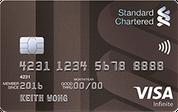 Standard Chartered Visa Infinite Credit Card