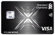 Standard Chartered X Credit Card