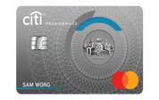 Citi PremierMiles Card - New Customers (45,000 Miles Welcome Offer)
