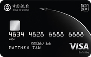 BOC Visa Infinite Card