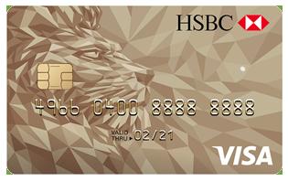 hsbc gold visa