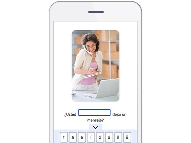 flex-mobile-03_spa.png