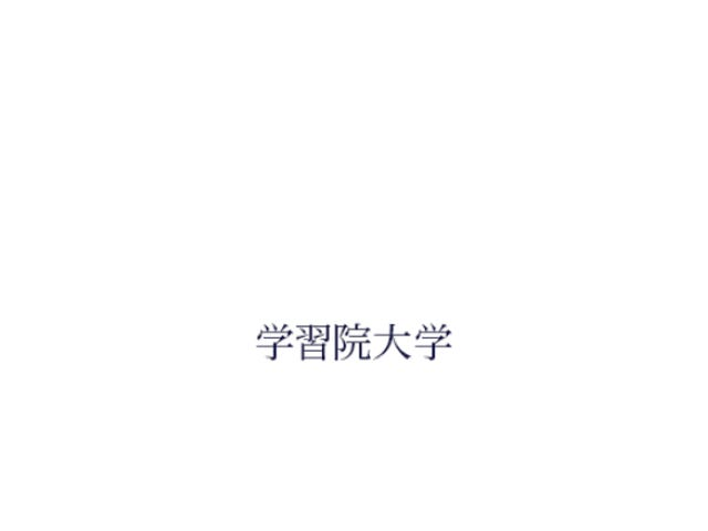 School_Emblem_Gakushuin_card.png