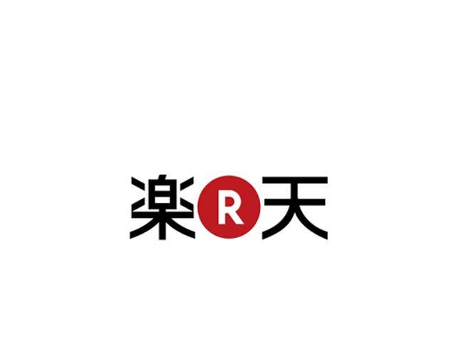 rakuten_logo_card.jpg
