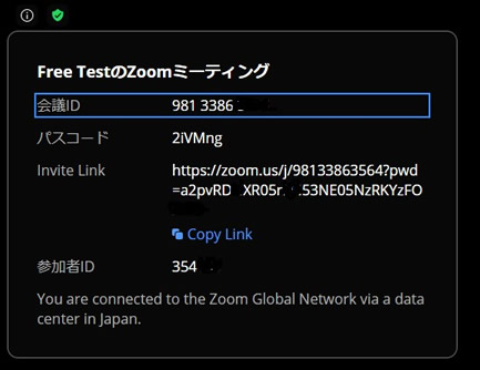 zoom-check-browser.jpg