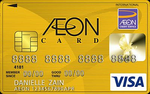 New AEON Gold Visa