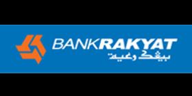 Bank Rakyat Personal Loans 2019 | Fast Approval | Apply
