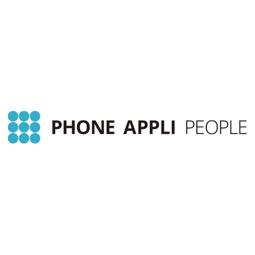 Phone Appli People (calling)