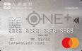 Dah Sing ONE+ Titanium Credit Card (Full-time University/College Student)