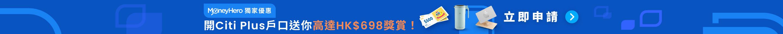 Citi-Plus-BKA-July-Promotion_Top-Banner-Desktop-TC-OP-V2.jpg