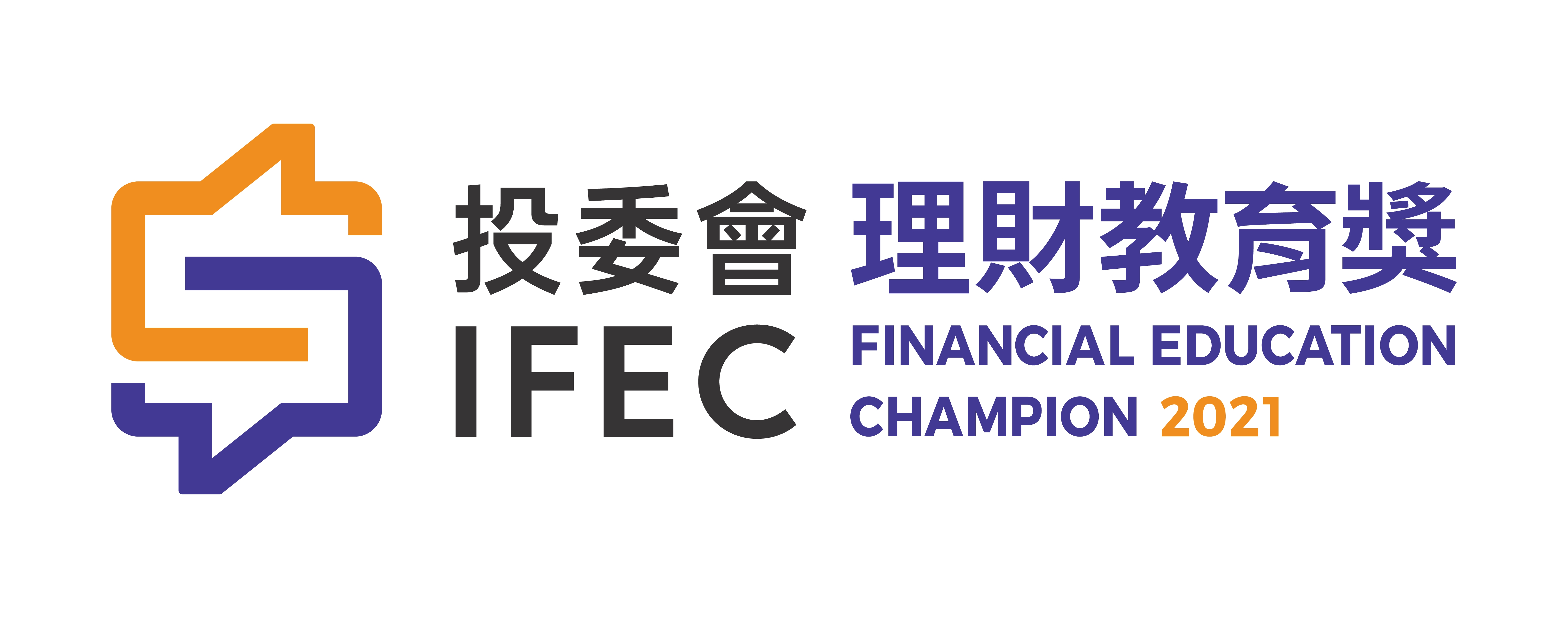 IFEC_FEC2021_Color_Pantone-01.jpg