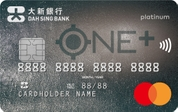 Dah Sing ONE+ Platinum Credit Card