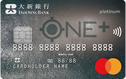 Dah Sing ONE+ Platinum Credit Card