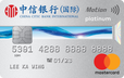 CNCBI Motion Credit Card