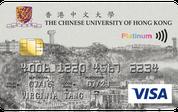 Hang Seng The Chinese University of Hong Kong Credit Card