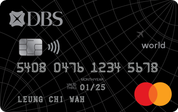DBS Black World Mastercard®