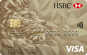 HSBC Visa Gold Card for Students