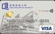 Hang Seng Hong Kong Baptist University Credit Card
