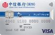 CNCBI VISA Platinum Credit Card